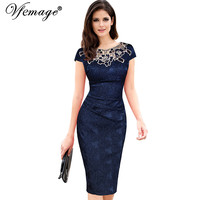 Vfemage Womens embroidery Elegant Vintage Dobby fabric Hollow out embroidered Ruched Pencil Bodycon Evening  Party Dress 3543