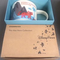 Disney Parks Starbucks You Are Here Animal Kingdom Coffee Mug 2nd Version New