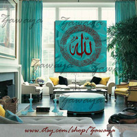turquoise brown interior design artwork on canvas print Arabic calligraphy FREE SHIPPING design#37