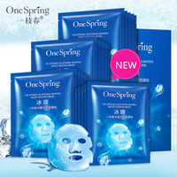 ice spring soothing Facial Mask face care anti oxidant anti aging anti wrinkle whitening brightening hydrating moisturizing