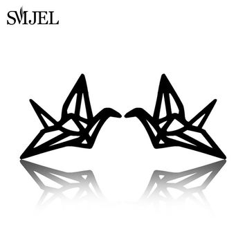 SMJEL New Stainless Steel Earrings Women Cute Geometric Bird Stud Earring Girl Jewelry Black Animal Origami Earring Gift Bijoux