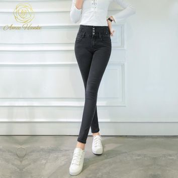 2017 Plus Size Jeans High Waist Vintage For Woman Skinny Elasticity 25-32 Pencil Pant boyfriend jeans Mom Trousers Fit Lady