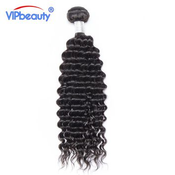 Vip beauty Peruvian Curly Hair Weave Bundles Remy Human Hair Extensions 1 Piece Natural Black Color Can Be Dyed
