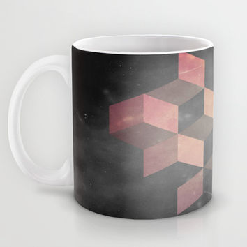 Pink & Gray Mug by DuckyB (Brandi)