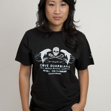 Cove Guardian T-shirt -100% Organic Cotton (#160026) | Sea Shepherd Conservation Society