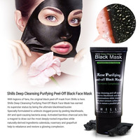 Purifying Black Peel off Charcoal Mask, Pore Removal Peel off Strip Mask Blackhead Acne Black Mud Facial Masks