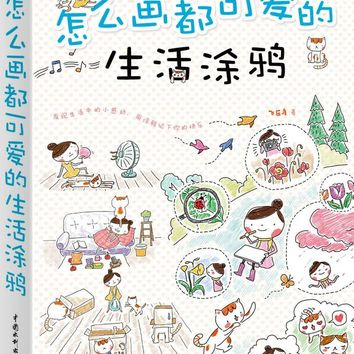 Chinese cute coloring Blackboard Drawing books for adult -Cute color pencil simple picture no matter how you paint