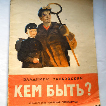 "Kids Illustrations Vintage Book by Mayakovsky ""Who to be?"" Russian Childrens print 1968"