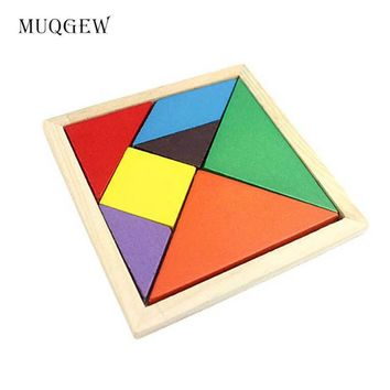 MUQGEW 2017 New Hot Sell Wood High Quality Gift Children Toy Geometry Wooden Jigsaw Puzzle Games Kids Toys for Children Gifts