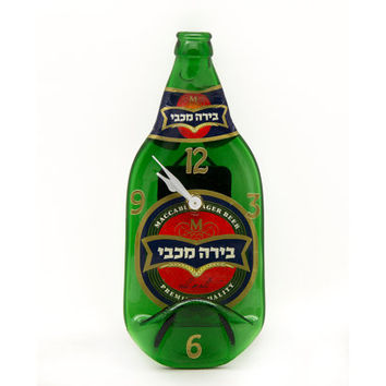 Maccabi Beer melted Bottle Clock - Recycled green beer bottle wall clock - Gift for him - christmas gift
