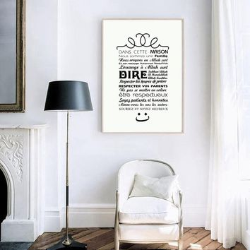 French Version Islamic House Rules Wall Art Canvas Painting Home Decor , Allah Islam Quran Prints Wall Picture Home Art Poster
