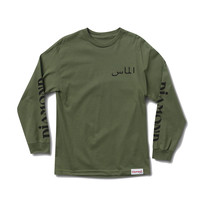 Arabic L/S Tee In Military Green