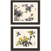 Birds, Grapes and Berries Framed Art Set