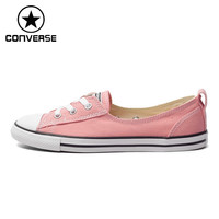 Women's  Skateboarding Shoes Canvas Sneakers