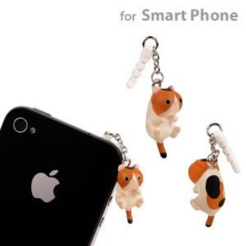 Adorable Pet Series Japan Little Cat lovely cute puppy 3.5mm universal dust Plug Earphone Jack Plug Headset Stopper Cap