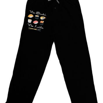 No Sushi No Life Adult Lounge Pants