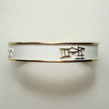 Trifari White Enamel Bangle Bracelet Asian Symbols Letters Vintage Jewelry