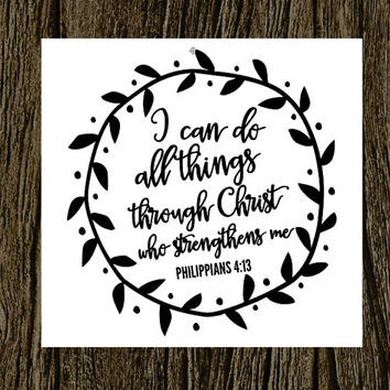 Christian Vinyl Decal Bible Verse Decal From