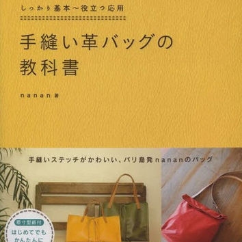 Hand-Sewn Leather Bag Patterns, nanan, Japanese Sewing Pattern Book for Bags, Easy Tutorial, Tote Bag, Shoulder Bag, Business Bag, B1359