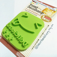 Sale Delicious , Toast stamping tools, bread, breakfast, Cute bento lunchbox diy, fun food molds, id13701081 food decoration, accessory