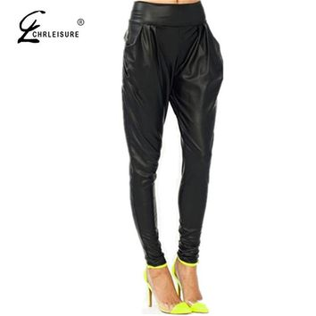 Women's Black Faux Leather Fashion Joggers/S-XL