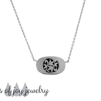 Modern Oval Diffuser Necklace - Silver