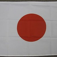 JAPAN FLAG 2X3 FEET JAPANESE COUNTRY NATIONAL BANNER NEW F521