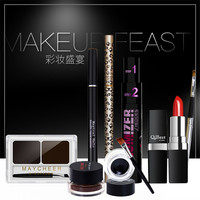 Makeup Feast 7 Pcs Makeup Set