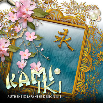 Kami Iki Asian Digital Scrapbooking Kit: Floral Cherry Blossom, Kanji Symbols, Koi Digital Paper, Japanese Photo Frames - Digital Download
