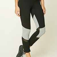 Active Heathered Panel Leggings