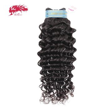 """Ali Queen Hair Products Peruvian Deep Wave Virgin Hair Bundles Natural Color 12"""" to 26"""" 100% Human Hair Weave With Free Shipping"""