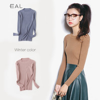 Slim Knit Korean Round-neck Long Sleeve Tops [6466183812]
