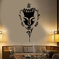 Vinyl Wall Decal Buddha Head Face Buddhism Yoga Stickers Unique Gift (1652ig)