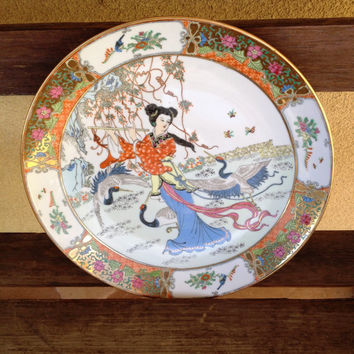 Geisha Plate - Geisha surrounded by Cranes Japanese Decorative Plate ~ Vintage Asian ~ Porcelain Plate ~ Hand Painted Collectible Plate