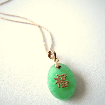 Green jade oval pendant necklace with gold good luck words, like new gently used, delicate 14k gold chain, kids and adult necklace.