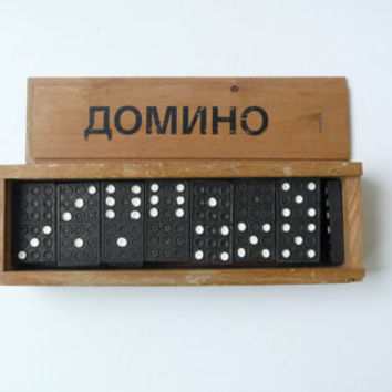 Vintage domino black set full Black Domino Board Game 60s Gift for Kids Domino Set Family Bulgarian