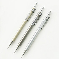 0.7 Mm Aluminum Metal Kids Mechanical Pencil Stationery Office And School Supplies