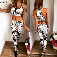 2 Piece Trendy Workout Set