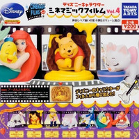 Takara Tomy Disney Characters Capsule World Gashapon Cinemagic Films Diorama Part 4 7 Trading Figure Set