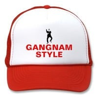 Gangnam Style Dance HATS from Zazzle.com