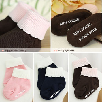 Baby Kids Children's Products = 4493595012