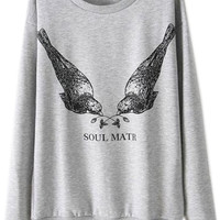 ROMWE | Double Birds Print Grey Sweatshirt, The Latest Street Fashion