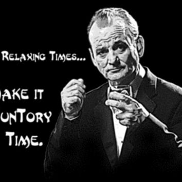 Bill Murray Lost in Translation T Shirt Make it Suntory Time