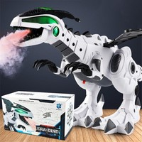 Dinosaur toys for kids White Spray Electric Dinosaur Mechanical Pterosaurs Dinosaur World Toy for boy girl 2018 new arrival