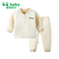 Animal New 2 pieces Set Cotton Autumn Winter Baby Clothing Set Bebes Suit Warm Tops Pants Infant Newborn Girl Boy Clothes Sets