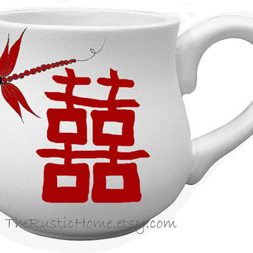 Custom Double happiness mug pottery dragonfly cup wedding gift choose your colors personalized or not 16 ounce