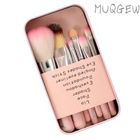 professional 7pcs Cosmetic Makeup Brushes kit foundation makeup Fulfills all daily basic makeup requirements maquillaje