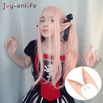 JOY-ENLIFE 1Pair Mysterious Angel Elf Ears Fairy Cosplay Accessories Halloween Party Latex Soft Pointed Tips False Ears Props