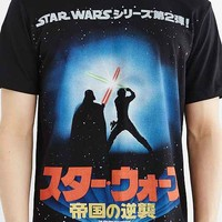 Star Wars Jedi Fight Tee