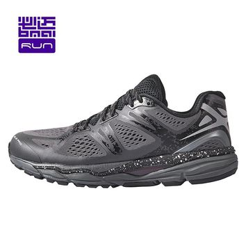 Hot Sale Marathon Running Shoes for Men 2017 Light Men's Sports Cushioning Sneakers Breathable Mesh Outdoor Male Athletic Shoe